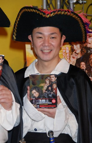 Blu-ray&DVD『三銃士/王妃の首飾りとダ・ヴィンチの飛行船』発売記念イベントに出席した我が家の谷田部俊 (C)ORICON DD inc.