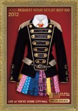 DVDBOX『AKB48 リクエストアワーセットリストベスト100 2012』(写真はヘビーローテーションVer.)