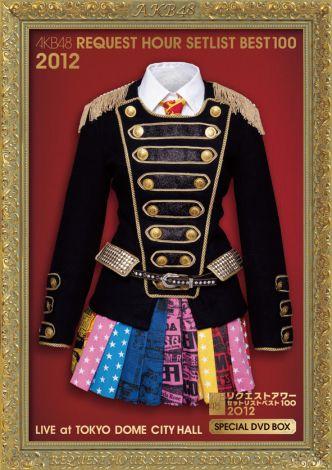 DVDBOX『AKB48 リクエストアワーセットリストベスト100 2012 初回生産限定盤スペシャルDVDBOX ヘビーローテーションVer.』※デザイン・仕様は変更の可能性あり