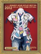 DVDBOX『AKB48 リクエストアワーセットリストベスト100 2012 通常盤DVD 4DAYS BOX』※※デザイン・仕様は変更の可能性あり