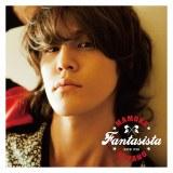 宮野真守の3枚目のアルバム『FANTASISTA』
