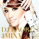 MIX CD『DJ KAORI'S JMIX V』