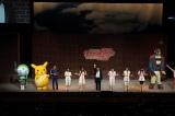 サプライズゲストの加藤茶やピカチュウも登場(C)Nintendo・Creatures・GAME FREAK・TV Tokyo・ShoPro・JR Kikaku (C)Pokemon (C)2012ピカチュウプロジェクト