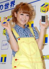 Tカード連動型街づくりゲーム『Tの世界』プレス発表会に出席した鈴木奈々 (C)ORICON DD inc.