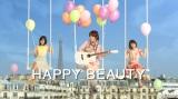 TBCの新CMで前田敦子(左)と大島優子(右)、チャン・グンソクがパリの空を飛ぶ!?