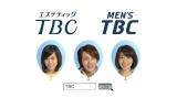【CMカット】AKB48・前田敦子と大島優子、チャン・グンソクが出演するTBCの新CMより