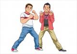 本人たちにそっくり! FUJIWARAのアニメキャラ設定画(C)ABC・東映アニメーション