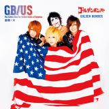 アメリカ盤『The Golden Best for United States of America』