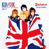 イギリス盤『The Golden Best for United Kingdom』