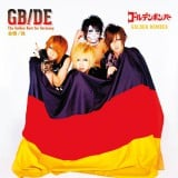 ドイツ盤『The Golden Best for Germany』