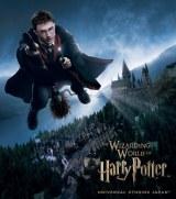 USJに新パーク「ハリー・ポッターの魔法の世界」が登場 TM&(C) Warner Bros. Entertainment Inc.  Harry Potter Publishing Rights (C) JKR. (s12) 画像提供:ユニバーサル・スタジオ・ジャパン