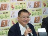 会見の様子 脚本を担当する戸田山雅司氏(C)NHK