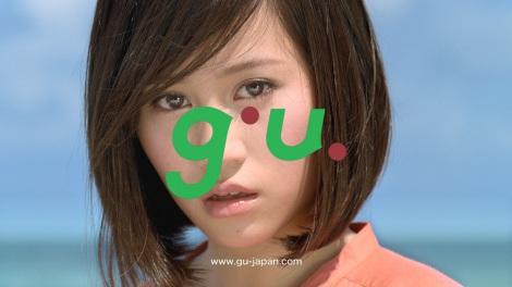 サムネイル AKB48・前田敦子が出演する『g.u.(ジーユー)』新CM
