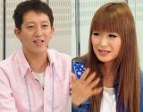 Kis-My-Ft2・玉森裕太と「1ヶ月1万円生活」で競い合うサバンナ・高橋茂雄(左)とギャル曽根(右) (C)ORICON DD inc.