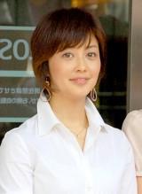 吉田恵、寺岡呼人との不倫疑惑を否定 (C)ORICON DD inc.