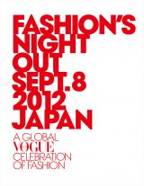 『FASHION'S NIGHT OUT 2012』ロゴ
