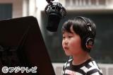 主題歌「みんなの歌」のレコーディング風景