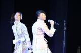 B3rd公演『パジャマドライブ』のインドネシア語版で劇場デビューしたJKT48 (C)JKT48 Project