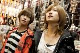 W主演のカラムと大野いと(C)2012映画「愛俺!」製作委員会