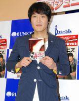 著書『とはいえ、便所は宇宙である』の発売記念サイン会イベントを行った千原ジュニア (C)ORICON DD inc.