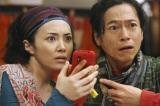ミステリーの巨匠東野圭吾の裏のライフワークついに映像化 配信ドラマ「誘拐電話網」に主演する三上博史(右)と共演のミムラ