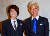 『ロンドンハーツ』で司会を務めているロンドンブーツ1号2号(左から田村淳、田村亮) (C)ORICON DD inc.
