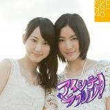 SKE48が5作連続首位を獲得した9thシングル「アイシテラブル!」(左から:松井玲奈、松井珠理奈) Type-A