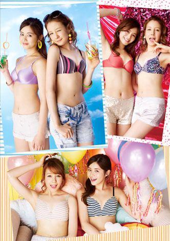 """サムネイル """"「いつも」をアゲよう!攻めカワイイ!""""夏向け新商品『PARTY bra(パーティーブラ)』"""