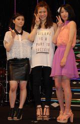 キングレコード『Dream Vocal Audition』グランプリを獲得した(写真左より)塩ノ谷早耶香さん(18)、泉彩世子さん(23)、上野優華さん(14) (C)ORICON DD inc.