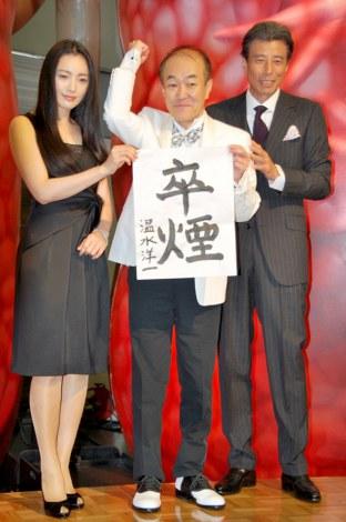 ファイザーの禁煙治療啓発イベントに出席した(左から)仲間由紀恵、温水洋一、舘ひろし (C)ORICON DD inc.