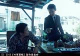 【場面写真】渡部篤郎が冷血漢を演じる映画『外事警察 その男に騙されるな』より