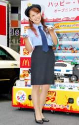 マクドナルド『ハッピー・VooV店』オープニングセレモニーに出席した婦人警察官姿の三船美佳 (C)ORICON DD inc.