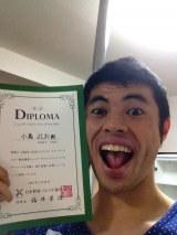 小島よしおが『ジュニア・アスリートフードマイスター』の資格を取得 ※写真はブログより