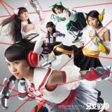 「Z女戦争」初回限定盤A