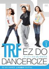 TRFが初のダンスエクササイズDVD『TRF イージー・ドゥ・ダンササイズ』を発売