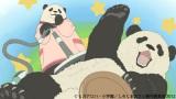 アニメ『しろくまカフェ』より (C)ヒガアロハ・小学館/しろくまカフェ製作委員会 2012
