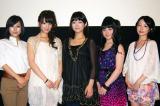 舞台挨拶に登壇した出演者。左からNATSUME、鈴木まりや、森田涼花、山川りな、吉川麻衣子
