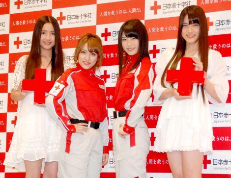 『赤十字を知ってほしい。もっと。』キャンペーン記者発表会に出席したAKB48の(左から)加藤玲奈、高橋みなみ、横山由依、入山杏奈 (C)ORICON DD inc.