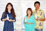産後初の公の場に登場した相田翔子も出席 (C)ORICON DD inc.