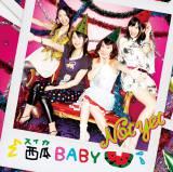 AKBグループ三つ巴の戦いを制したNot yetの4thシングル「西瓜BABY」(左から:北原里英、横山由依、大島優子、指原莉乃)