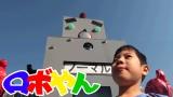 劇中で活躍するロボット・ロボやん