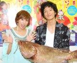 約9キロのクエの剥製を片手に笑顔の渡部豪太(右)と元AKB48・大島麻衣 (C)ORICON DD inc.