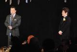 来年6月に新橋演舞場で行われる演目『花の生涯』で舞台初共演する舟木一夫(右)と里見浩太朗 (C)ORICON DD inc.