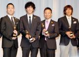 (左から)中村、田辺誠一、恵俊彰、中村俊輔 (C)ORICON DD inc.