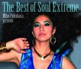 アルバム『The Best of Soul Extreme』ジャケット写真(初回生産限定盤)
