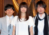 いきものがかり(左から水野良樹、吉岡聖恵、山下穂尊) (C)ORICON DD inc.