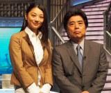 『カンブリア宮殿』の司会を務める村上龍氏(右)と小池栄子 (C)ORICON DD inc.