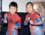 映画『アメイジング・スパイダーマン』のイベントにコスプレ姿で出席したハライチ(左から岩井勇気、澤部佑) (C)ORICON DD inc.