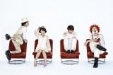 メジャー第1弾アルバムを7月18日に発売するSEKAI NO OWARI