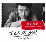 ソロ名義のスペシャル・ベスト・アルバム『I LOVE YOU -now & forever-』のジャケット